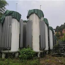 价格评估 LNG低温储罐  lng低温贮罐  燃气低温储罐