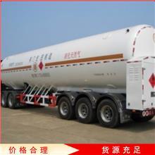 常年供应 液化天然气运输车 加气站设备