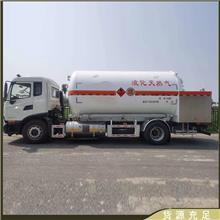 二手LNG气化调压撬,二手液化天然气气化器调压器 厂家出售