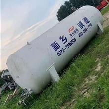 厂家评估 LNG低温储罐  lng低温贮罐  燃气低温储罐