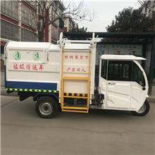 电动垃圾清运车 挂桶式垃圾车 全封闭垃圾车 市场供应