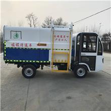 生活垃圾运输车 小型挂桶式垃圾车 挂桶式电动垃圾车 常年供应