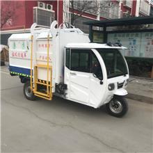 销售供应 电动垃圾清运车 物业小型垃圾车 挂桶式垃圾车