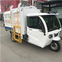 市场供应 户外垃圾转运车 挂桶式垃圾车 生活垃圾运输车
