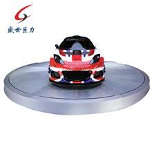汽车旋转展台 厂家定制汽车转盘 360度汽车旋转平台 角度控制旋转台 厂家定制