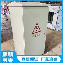 不锈钢防雨机柜 宝春金属 户外机箱 加工定制
