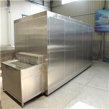 速冻机 海参隧道式速冻机设备 海产品速冻设备厂家