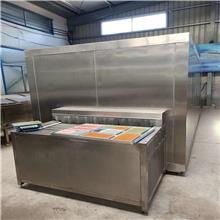 速冻机 培根肉速冻设备 羊肉卷速冻设备 丸子隧道式速冻机设备厂家