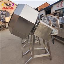 供应八角调味机 食品机械拌料机立式调味锅