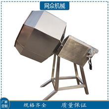 供应八角调味机火锅拌料机 食品机械拌料机