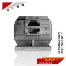 河南电机壳定制 Y160电机马达罩壳批发价 电工电气配件供应