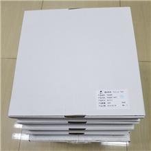 uc3709N驱动芯片DIP-8 原装现货