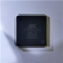 FTC359A驱动芯片TSSOP-20 原装现货