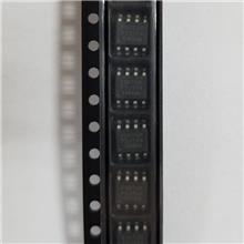 IRS2184STRPbF 驱动芯片SOIC-8 原装现货