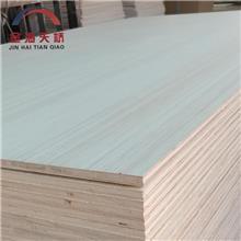 临沂实木复合地板基材厂家批发 金海天桥地板基材