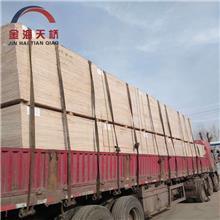 金华实木复合地板基材市场报价 金海天桥地板基材