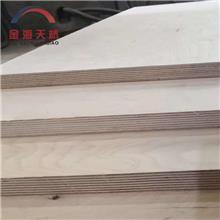 多层实木地板基材厂家 子晨地板基材 山东地板基材批发