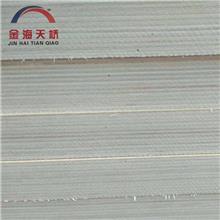 复合地板基材厂家 子晨地板基材 山西实木地板基材批发