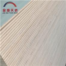 武汉实木复合地板基材生产厂家 金海天桥地板基材