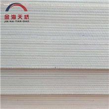 多层实木地板基材厂家 子晨木地板基材 临沂木地板基材批发