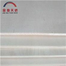 复合地板基材厂家 子晨地板基材 福建地板基材批发