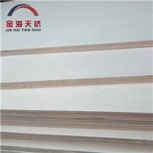 复合地板基材厂家 子晨木地板基材 河间木地板基材批发