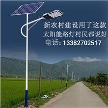 小太阳能路灯厂家 厂家定制8米led路灯 高低臂福州市电路灯 诚聚路灯厂家