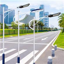 单臂户外太阳能路灯 道路灯工厂供应 价格实惠 品智路灯厂家