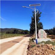 太阳能路灯 崇左乡村公路路灯 马路LED太阳能路灯 市政工程道路灯厂家
