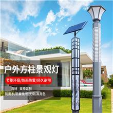 现货大型户外景观灯 柳州广场园林景观 灯具定制led方形景观灯