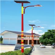 诚聚新能源 太阳能路灯 防水太阳能路灯 户外太阳能路灯 新农村太阳能路灯