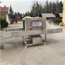 冻品自动化消毒机 水产品海产品鱼虾等冻品消毒机