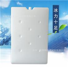 1500ml保温箱保冷冰盒 车载冰箱蓄冷冰盒冰板 蓄冷注水冰盒
