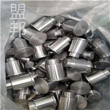 辽宁铁岭异形件制造厂 螺母 非标螺栓