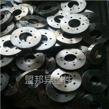 辽宁铁岭异形件厂家 定做异型非标件 机械设备配件