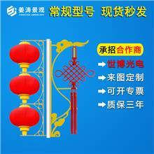 2021灯笼三连串led中国结灯灯笼组合-新款亚克力发光塑料中国结-中国结灯箱生产厂家