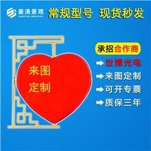 led路灯杆装饰中国心-中国结灯笼组合-道路亮化户外防水道旗灯箱定制