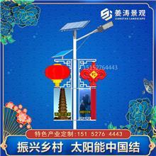 定制路灯杆装饰-led中国结广告灯箱厂家 -世博光电太阳能福字中国结