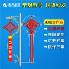 LED中国结景观灯-LED灯笼广告灯箱-LED中国结灯笼来图定制