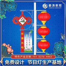 led路灯杆装饰中国结灯笼组合造型灯-中国结新农村太阳能户外防水灯箱景观灯厂家定制