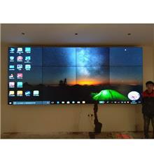 55寸高清液晶拼接屏0.88mm拼缝LCD显示器监视器电视墙lg厂家直销
