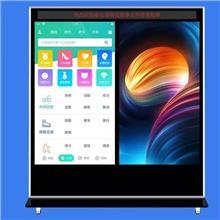 32/43寸楼宇广告机   商场智能网络显示屏WiFi壁挂式高清液晶安卓广告机
