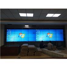 LG IPS  超窄边拼接屏双边拼缝4.9mm大屏幕拼接墙产品