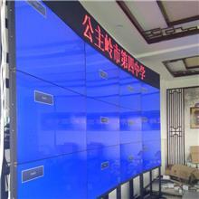 龙呈伟业55寸Lcd拼接屏1.7mm 展厅展馆大屏会议拼接墙液晶拼接屏厂