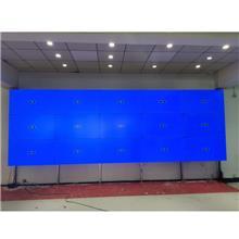 46 55寸Lcd拼接屏1.7mm 展厅展馆大屏会议拼接墙液晶拼接屏厂家