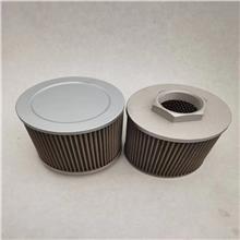 不锈钢滤芯 不锈钢吸油滤芯 真空滤油机滤芯可定制