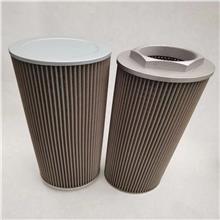 厂家供应不锈钢滤芯 不锈钢吸油滤芯 真空滤油机滤芯