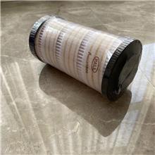 销售工程机械设备液压油滤芯 风电液压油滤芯 滤油机滤芯
