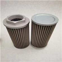 不锈钢滤芯 不锈钢吸油滤芯 真空滤油机滤芯