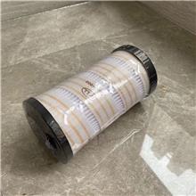 液压油风电齿轮箱滤芯 钢厂电厂化工厂过滤设备 精密不锈钢滤芯